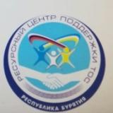 Семинар для ответственных за развитие ТОС в районах Бурятии