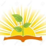 """Всероссийская научно-практическая конференция """"Путь к познанию"""""""