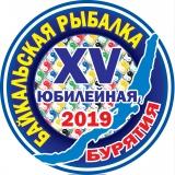 Байкальская рыбалка - 2019