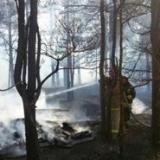 Курсы повышения квалификации «Подготовка руководителей органов местного самоуправления к пожароопасному сезону»