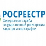 Личный прием граждан руководителя Управления Росреестра по Республике Бурятия
