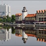 Янтарный форум муниципального сотрудничества