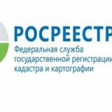«Горячая линия» по вопросам соблюдений требования земельного законодательства