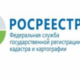Личный приём граждан руководителем Управления Росреестра по Республике Бурятия