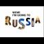 """Конкурс идей на создание лого и слогана """"Туристский бренд России"""""""