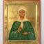 График пребывания ковчега  с мощами святой блаженной Матроны Московской  в Улан-Удэ