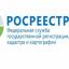 Прием граждан руководителем Управления Росреестра по Республике Бурятия