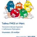 Образовательный курс «Тайны FMCG» в Ульяновске's Cover