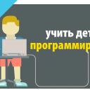 https://icde.ru/images/groupphotos/44/80/thumb_d264181cbf7bbcf29ad32c2e.png