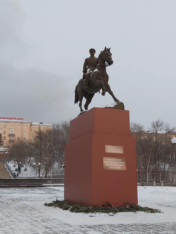 Памятник Константину Константиновичу Рокоссовскому
