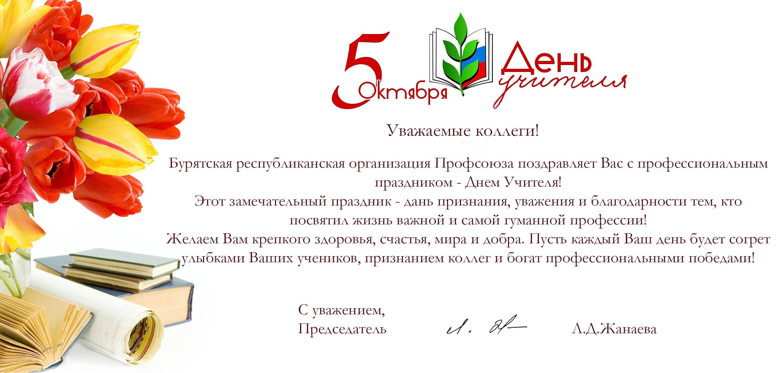 Открытки преподавателям от студентов, поздравлением азербайджанском