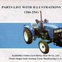 JM-184-254-001