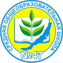 logoschool47
