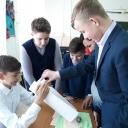 Средняя общеобразовательная школа №32