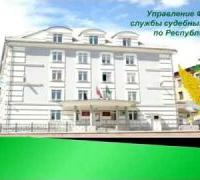 Использование интернет-ресурса «Банк данных исполнительных производств» и приложения ФССП России для мобильных устройств на базе ОС IOS и Android