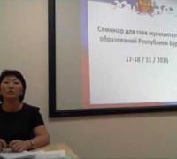 Семинар для глав МО. Реализация законодательства о государственных и муниципальных закупках
