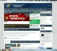 О развитии системы ТОС в Республике Бурятия