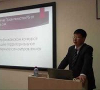 Намсараев Н.Н. ИКТ в работе ОМСУ, о деятельности ТОС