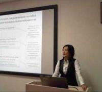 Саликова Е.С. Особенности управления и распоряжения муниципальной собственностью