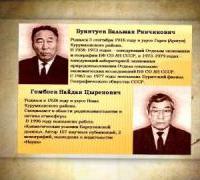 История Курумканского района