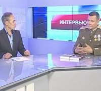 Интервью с атаманом окружного казачьего общества РБ «Верхнеудинское»