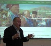 Информационные технологии в развитии этнокультурных проектов