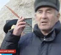 Открытие памятного знака казаку Демьяну Многогрешному