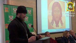 Воинские традиции в православном воспитании казачьей молодежи