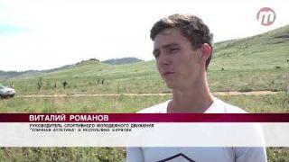 Сюжет ТК Тивиком об участии казаков в уничтожении очага дикорастущей конопли