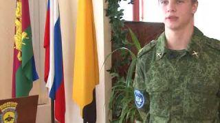 Новороссийский казачий кадетский корпус