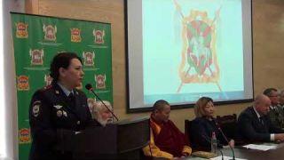 О взаимодействии органов внутренних дел с казачьими обществами в сфере противодействия незаконному обороту наркотиков