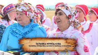 "Передача телекомпании АТВ ""Караван дружбы. Казаки"""